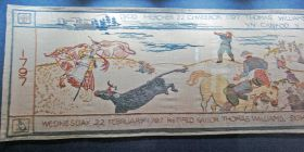 New Entrance Charge Proposed For Last Invasion Tapestry