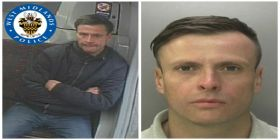 Appeal To Trace Suspect After Man Stabbed On Bus